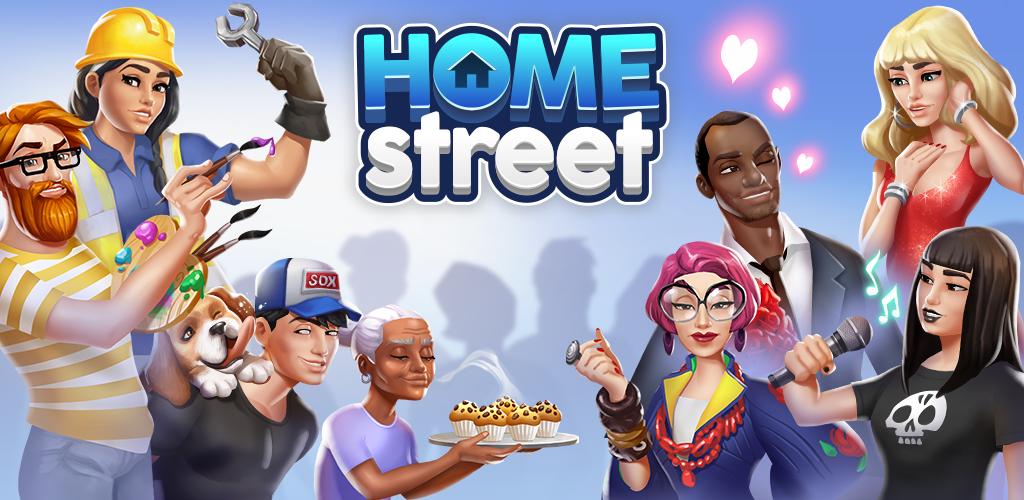 Home Street Spiel